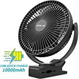 OPOLAR 10000mAh Rechargeable Clip on Fan, 8 Inch Battery Operated Personal Fan, 4 Speeds, USB Desk Fan, Sturdy Clamp Portable for Golf Cart Treadmill Camping Home Office Gray