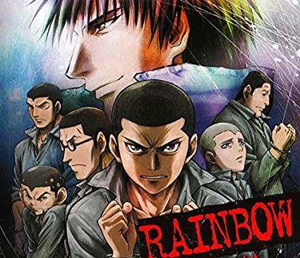 Rainbow Nisha Rokubou No Shichinin X Inch Silk Poster Aka Wallpaper Wall Decor By Neuhorris
