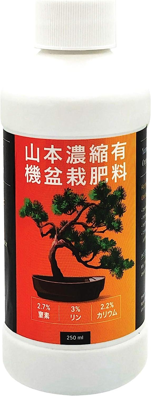 Yamamoto's Organic Concentrated Bonsai Fertilizer - Japan's Favorite - 8oz - No Harsh Chemicals
