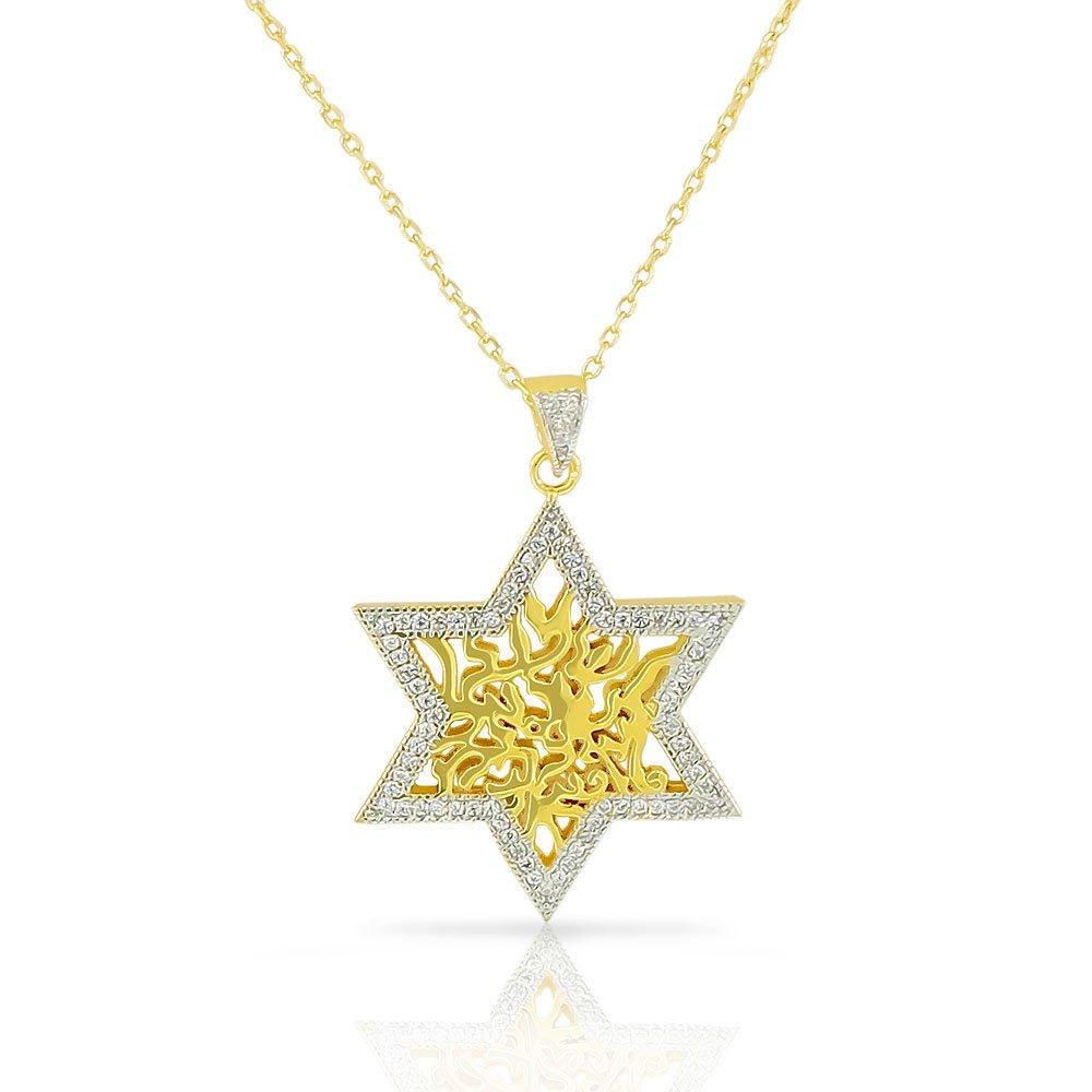 925 Sterling Silver Yellow Gold-Tone CZ Jewish Star of David Shema Sh'ma Yisrael Pendant Necklace