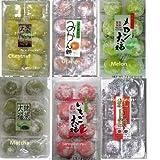 Taste of Japan #8: Mochi Sampler (6 Packs: Chestnut, Melon, Orange, strawberry, Uji Matcha, Red Bean) - 6 Packs