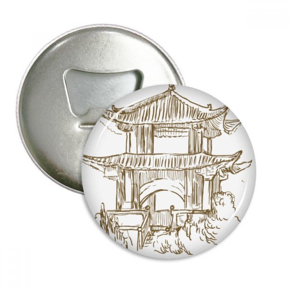 China Landmark Wood Sketch Round Bottle Opener Refrigerator Magnet Pins Badge Button Gift 3pcs