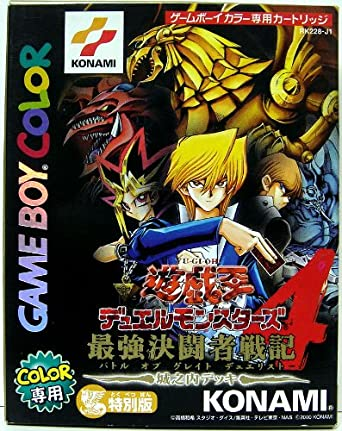 Amazon.com: Yu-Gi-Oh! Duel Monsters 4: Jounouchi Deck ...