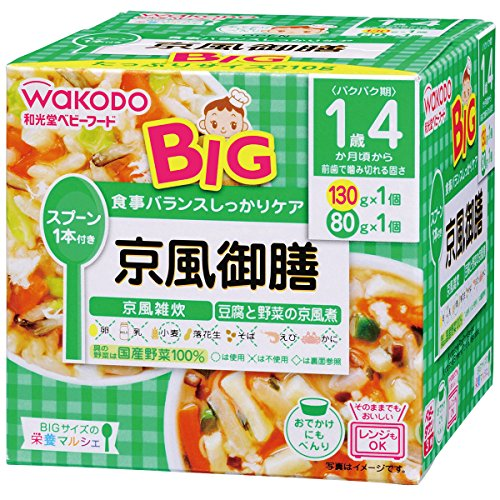 Nutrition Marche Kyoto-style sight X3 pieces of BIG size by Wakodo Co., Ltd. (Image #2)