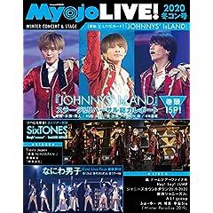 Myojo LIVE! 表紙画像