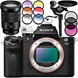 Sony Alpha a7 II Mirrorless Digital Camera with Sony E PZ 18-105mm f/4 G OSS Lens 8PC Accessory Bundle – Includes Zhiyun-Tech Crane V2 3-Axis Handheld Gimbal Stabilizer + MORE
