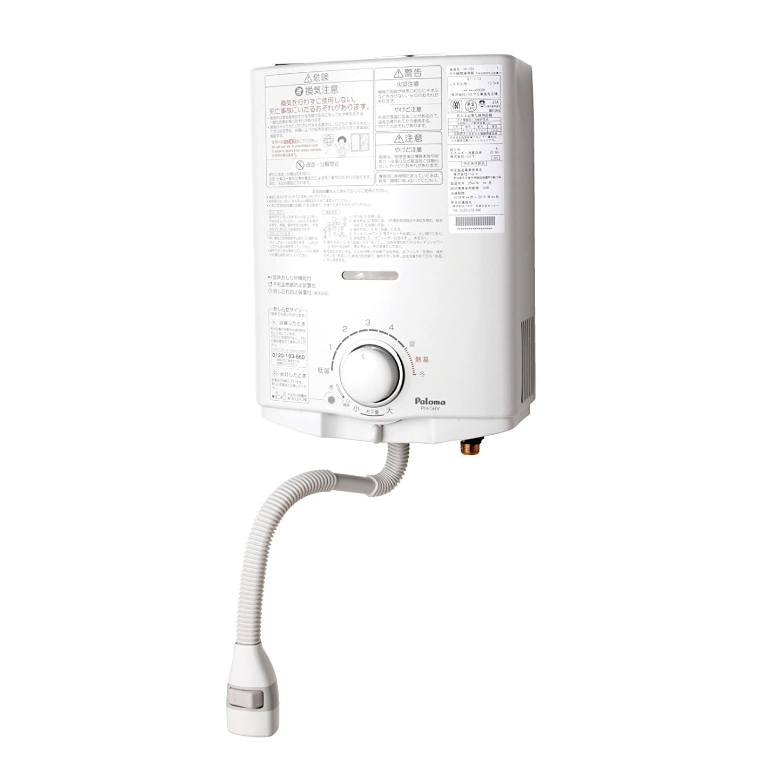 ラリーもう一度アカデミーパロマ エコジョーズ ガス給湯器 壁掛24号 フルオート プロパンガス(LPG)用 FH-E248FAWL