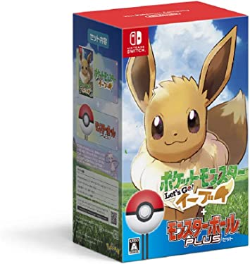 Pocket Monsters Lets Go! Eevee Ball Set Pack NINTENDO SWITCH ...