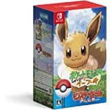Pokémon Let's Go! Eevee + Poké Ball Plus Set - Switch Japan Import