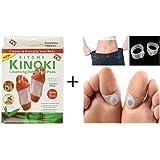 10 Detox Foot Pads Fußpflaster Reinigendetox Fuss Auflage Flecken 10 Pads + ein Paar Effektive Abnehmen Silikon-Zehen Akupressur Ringe mit Magneten ... von BOOLAVARD