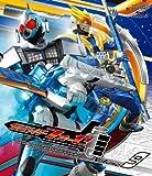 Masked Rider Fourze - Vol.9 [Japan BD] BSTD-8719