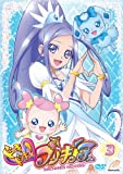Animation - Dokidoki! Precure Vol.3 [Japan DVD] TCED-1752