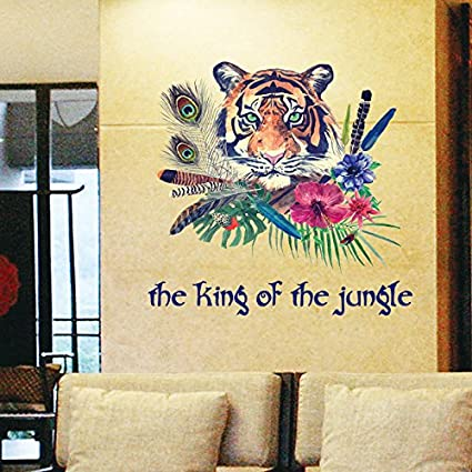 Amazon.com: Amaonm Cartoon Animals Tiger Lettering The King of The ...