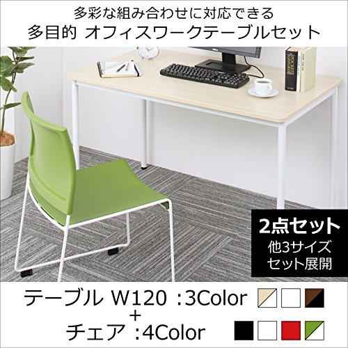 多彩な組み合わせに対応できる 多目的オフィスワークテーブルセット ISSUERE イシューレ 2点セット(テーブル+チェア) W120 チェア座面カラー ホワイト テーブルカラー ダークブラウンsoz1-500033531-136599-ah [簡素パッケージ品] B07CG9LV73