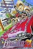 Eyeshield 21, Vol. 20 by Riichiro Inagaki (2008-06-03)