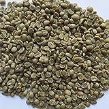 3 Lbs, Single Origin Unroasted Green Coffee Beans, Specialty Grade From Single Nicaraguan Estate, Direct Trade / Poids Net 1.36 KG, Café Vert 100% Arabica, Produit de Nicaragua