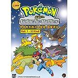 Pokemon Diamond & Pearl Galactic Battles (TV 1 - 52 End) (DVD, Region All) Japanese Anime ** English Audio