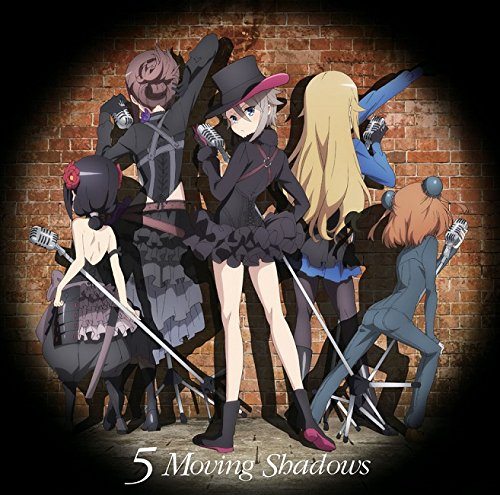 【动漫音乐】[170830]TVアニメ『プリンセス・プリンシパル Princess Principal』角色歌专辑「5 Moving Shadows」[320K] - ACG17.COM