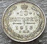 1913 RU 10 Kopeks Russian Imperial Empir