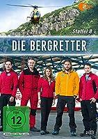 Die Bergretter - Staffel 8 - Doppel DVD