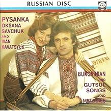 Pysanka - Bukovinian and Gutsul Songs & Melodies