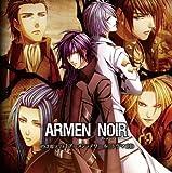 ARMEN NOIR ドラマCD