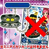 Aikatsu! Ring Charm 3: splinter splinter ring (no card mini-book) Bandai Gachapon