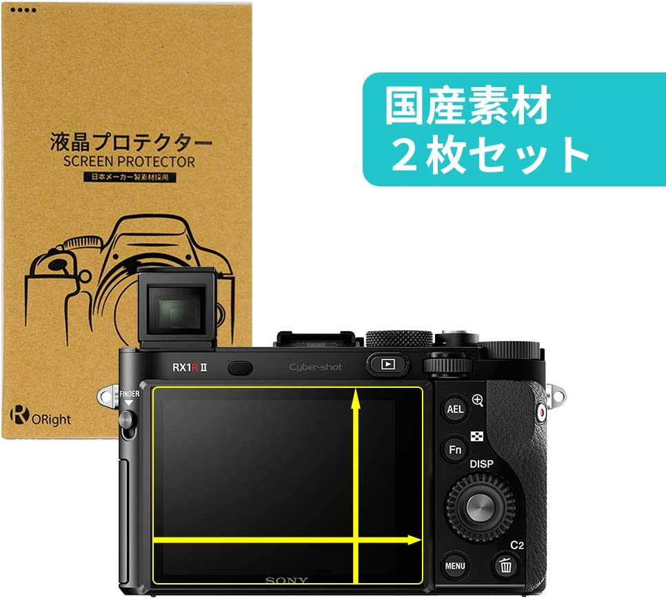 0.33mm Tempered Clear Glass LCD Screen Protector for Sony Cyber-shot RX100VI