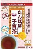 ローズマダム たんぽぽ子育茶 20袋