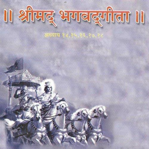 Shrimad Bhagwat Geeta In Hindi Full MP3 Free Download