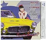Kimiko Noguchi - Inochi Yurasu Koi / Barairo No Yuuwaku [Japan CD] POCE-3450