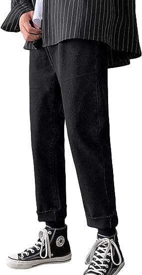 Alhylaジーンズ メンズ 九分丈 カジュアル ストリート パンツ 秋 冬 韓国 通勤 通学 テーパードパンツ 裏起毛 暖かい ストレート パンツ ビジネス シンプル
