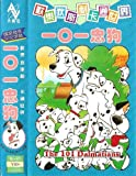 101 Dalmatians (Chinese Language Version)