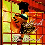 『レコードのムード』アメリカ映画「青い目の蝶々さん」編 [APCD-7004]