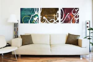 Calligraphy Wooden Tableau, 160x130 Cm - Set Of 3 Pieces