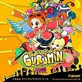 Gurumin Ack (Original Soundtrack)