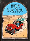 img - for Tintin Au Pays De L'or Noir MINI ALBUM (French Edition) book / textbook / text book