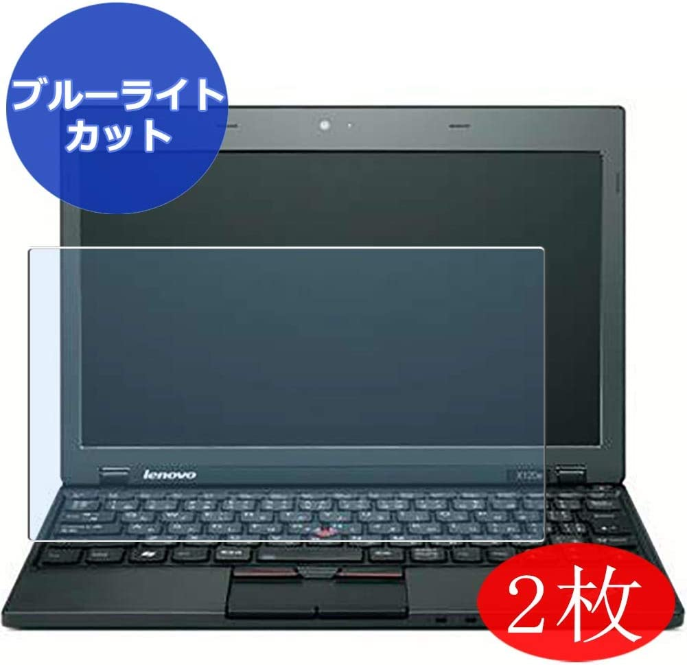 【2 Pack】 Synvy Anti Blue Light Screen Protector for Lenovo thinkpad X120E 11.6