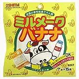 Mirumeku banana 35gX10 bags