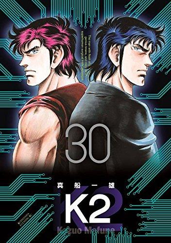 K2(30) (イブニングKC)