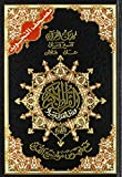 Tajweed Qur'an (Whole Qur'an, Large Size) (Arabic)