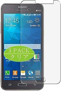 VacFun 3 Piezas HD Claro Protector de Pantalla para Samsung Galaxy Grand Prime Duos TV G530BT, Screen Protector Sin Burbujas Película Protectora (Not Cristal Templado)