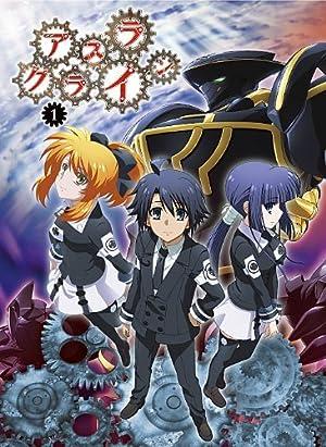 アスラクライン DVD