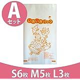 いきいきパック Aセット(S6枚/M5枚/L3枚)