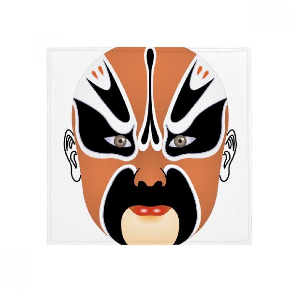 DIYthinker Beijing Opera Peking Opera Facial Anti-Slip Floor Pet Mat Square Home Kitchen Door 80Cm Gift