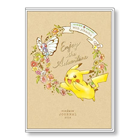 Pikachu December 2019 Calendar Amazon.: Art Print Japan Pikachu Pokemon 2019 Schedule Planner