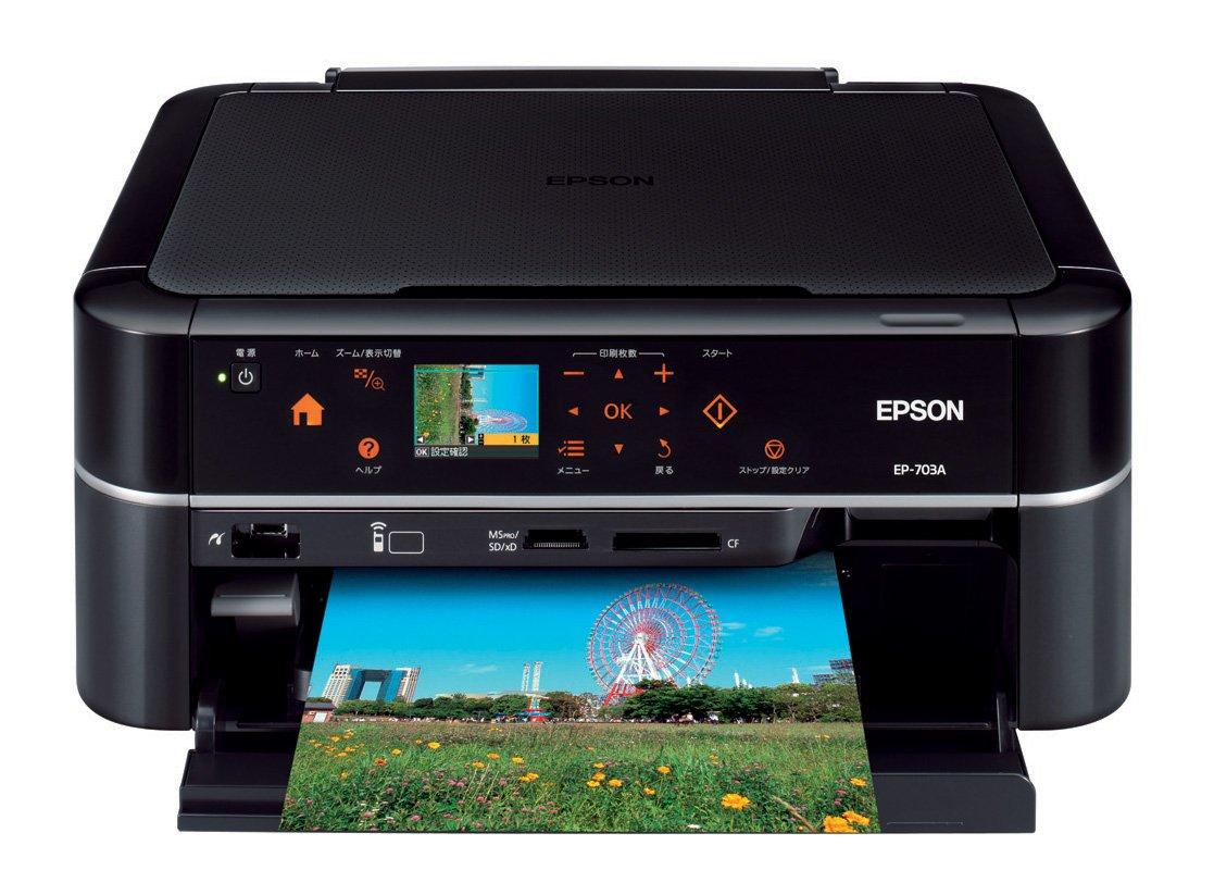 EPSON EP 703A DESCARGAR DRIVER