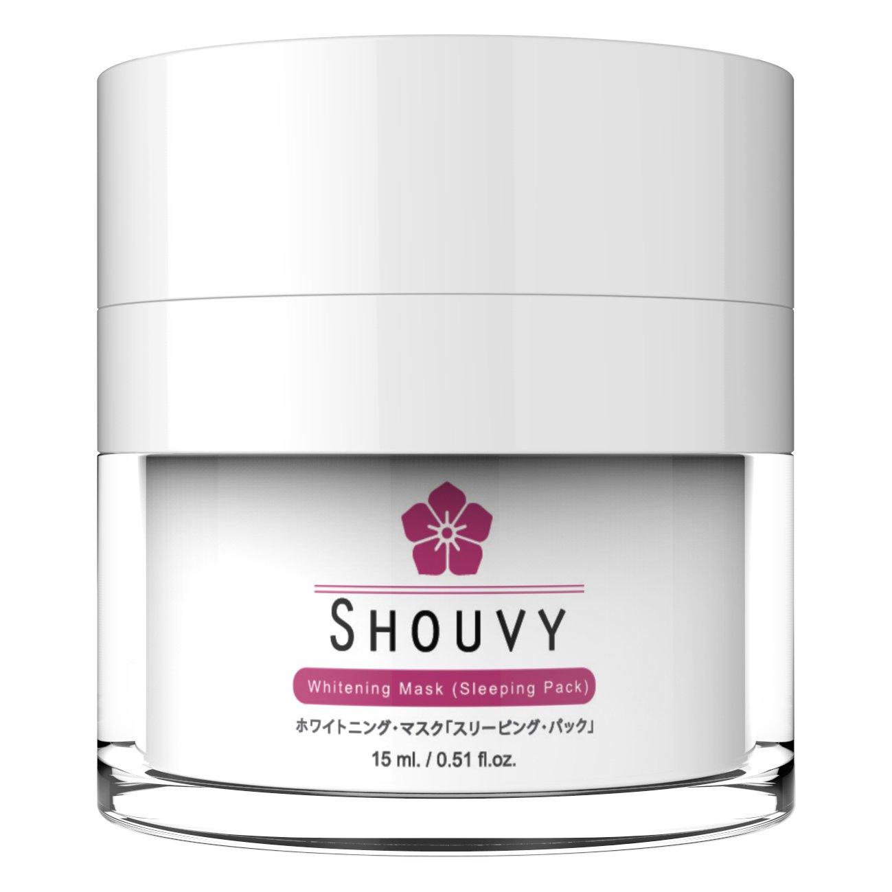 Whitening Mask Cream - Sleeping Pack - Skin Lightening & Anti Aging For Facial - Removing Dark Spots Corrector & Age Spots with Glutathione, Alpha Arbutin, Vitamin C + B3 + B5, Beta Glucan, Brassica
