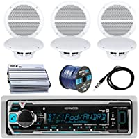 Kenwood KMRM318BT In-Dash Audio Bluetooth USB Receiver Bundle Combo W/ Waterproof Shield Cover + 6x Marine Boat White Outdoor Speakers + Amplifier + Enrock Radio Antenna + 16G 50Ft Speaker Wire