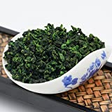 Dian Mai Oolong tea, namely Tieguanyin, heavy fragnant, processed in Anxi and made inSpring of 2018, packaging in 500g滇迈 新茶 安溪铁观音特级浓香型 乌龙茶春茶500g